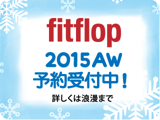 fitflop2015.png